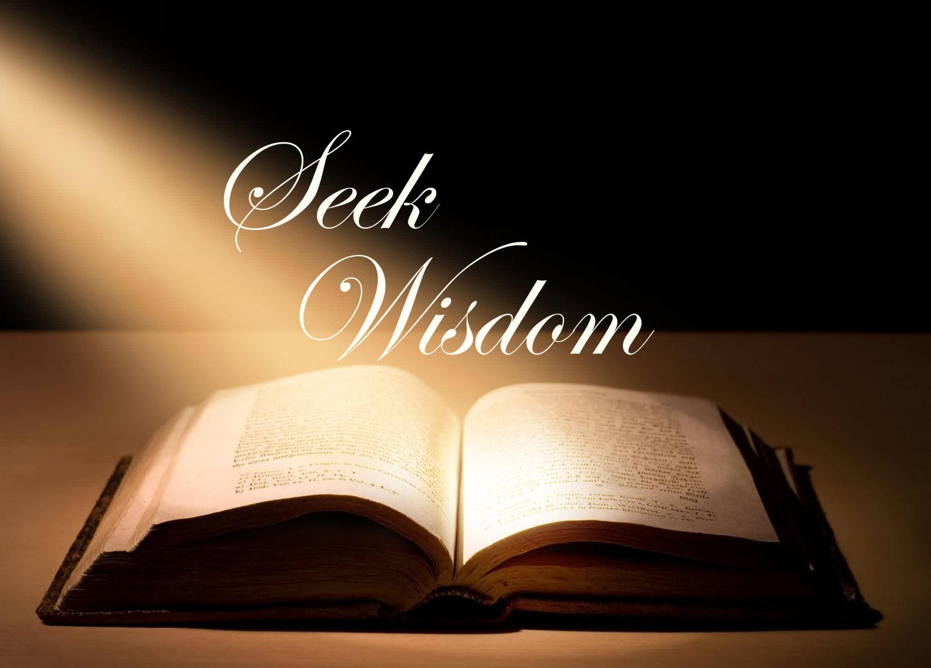 How to Get More Wisdom
